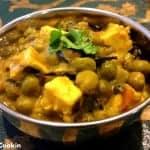 Methi Matar Paneer Recipe (Glutenfree)