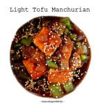 Meatless Monday: Light Tofu Manchurian