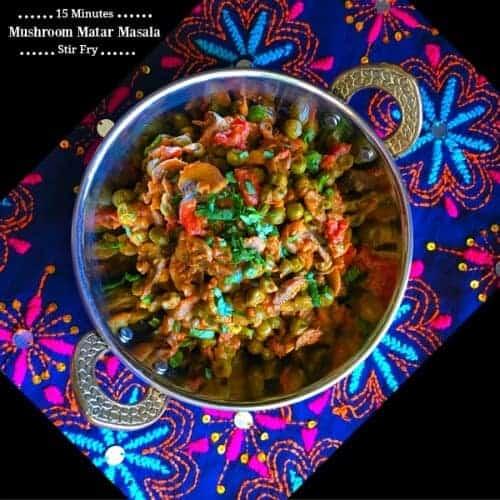 musroom-matar-masala