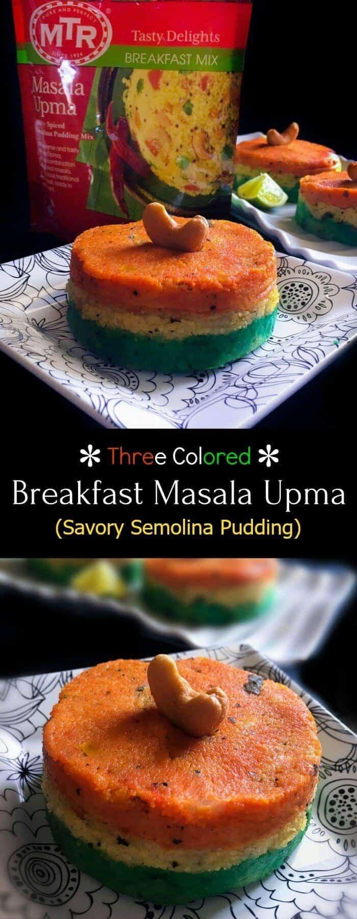 Three Color Breakfast Masala Upma : #ad #upma #breakfast #indian #recipe #mtr