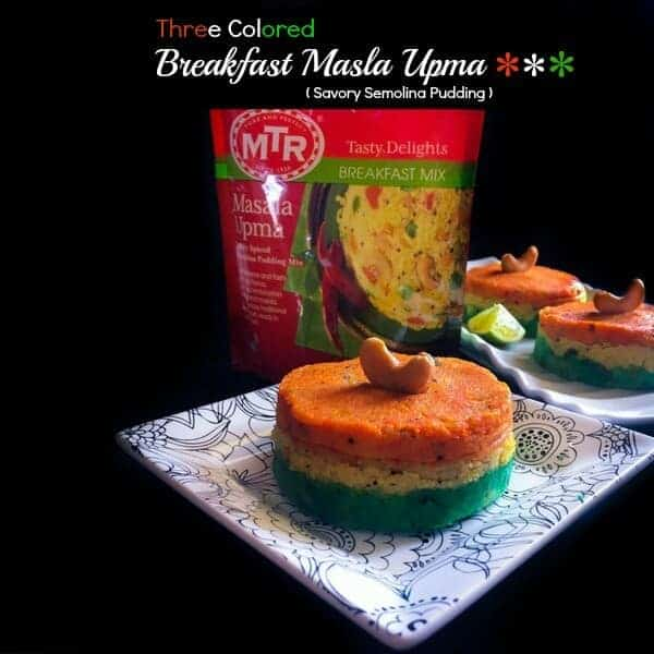 Three Colored Breakfast Masala Upma