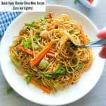 Quick Spicy Chicken Chow Mein Recipe (Easy and Lighter Version)