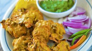 Chicken Pakora in Air Fryer (Video)| Healthy Chicken Pakora Recipe