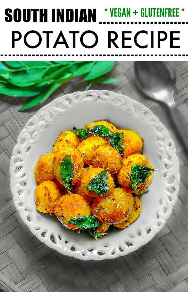 South Indian Potato Recipe - Indian Baby Potato Recipe